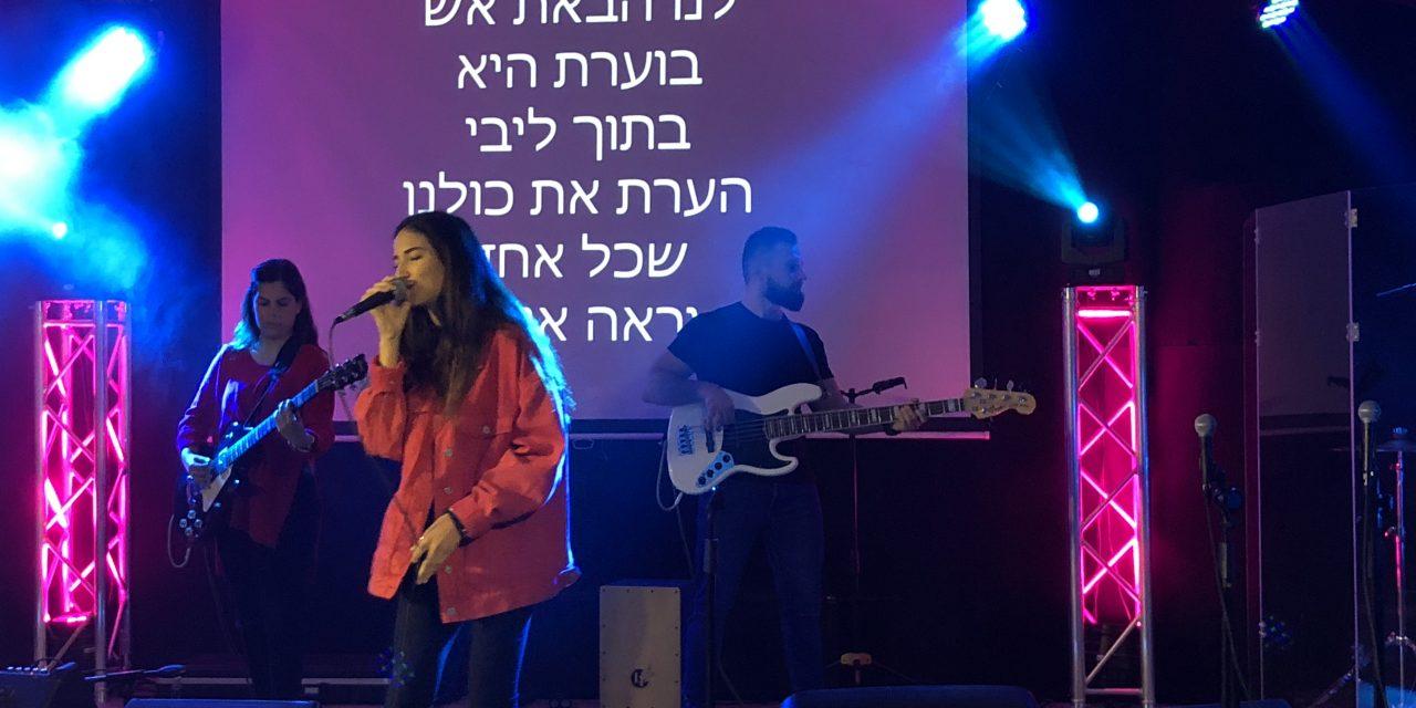 Kveldsmøte på Beit Halell med Dan Slade